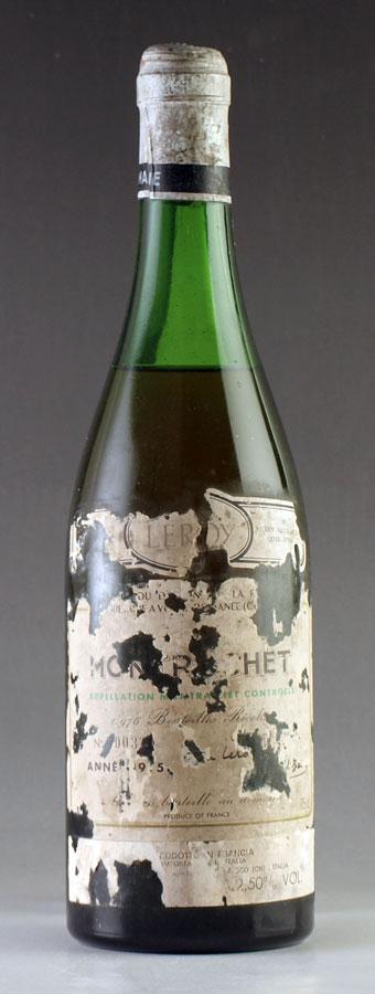 【送料無料】 [1975] モンラッシェMontrachetドメーヌ・ド・ラ・ロマネ・コンティ DRC※ラベル破れ コルク盛りフランス / ブルゴーニュ / 白ワイン