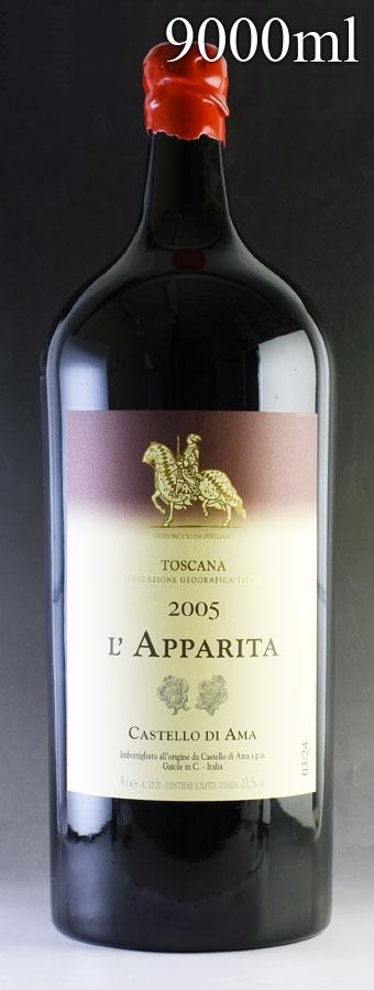 [2005] カステロ・ディ・アマ ラッパリータ 9000mlイタリア / トスカーナ / 赤ワイン