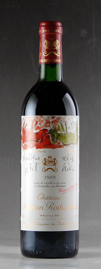 【レビューで送料無料】 [1989] 赤ワイン ボルドー シャトー・ムートン/・ロートシルト※液漏れフランス/ ボルドー/ 赤ワイン, 古平郡:8ed18cfb --- canoncity.azurewebsites.net