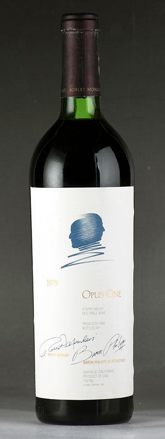 [1979] オーパス・ワン【オーパスワン】アメリカ / カリフォルニア / 赤ワイン