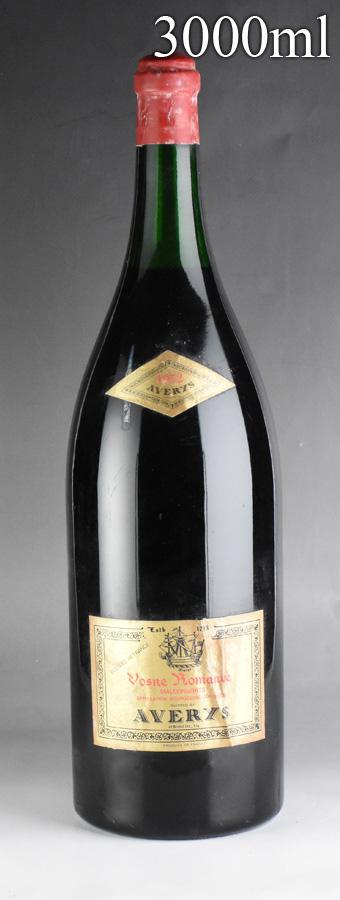 高い品質 [1972] エイヴァリーズ・オブ・ブリストル ヴォーヌロマネ/ マルコンソール ダブルマグナム 3000mlフランス [1972]// ブルゴーニュ/ 赤ワイン, 【2019 新作】:caac689c --- canoncity.azurewebsites.net