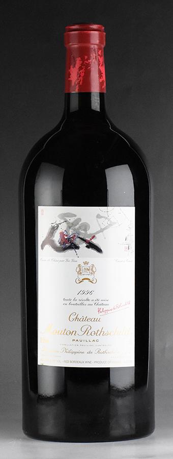 [1996] シャトー・ムートン・ロートシルト 5000mlフランス / ボルドー / 赤ワイン