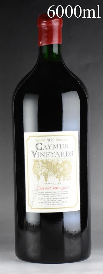 [1979] ケイマス カベルネソーヴィニョン スペシャルセレクション 6000mlアメリカ / カリフォルニア / 赤ワイン