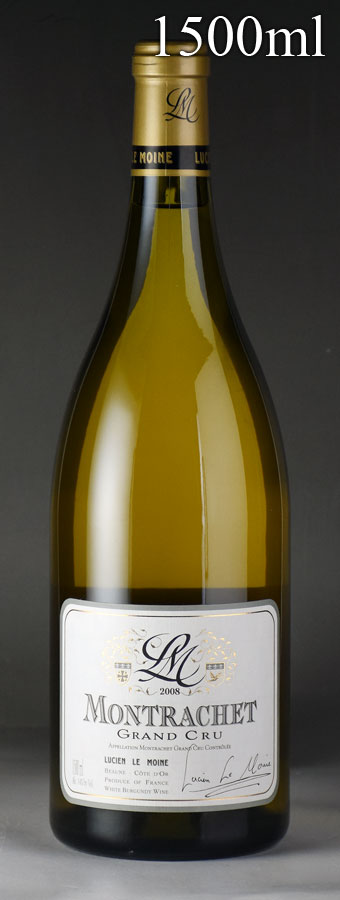 2008 ルシアン・ル・モワンヌ モンラッシェ マグナム 1500mlフランス / ブルゴーニュ / 白ワイン