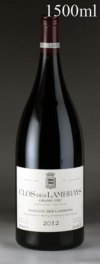 【送料無料】 [2012] ドメーヌ・デ・ランブレイ クロ・デ・ランブレイ マグナム 1500mlフランス / ブルゴーニュ / 赤ワイン