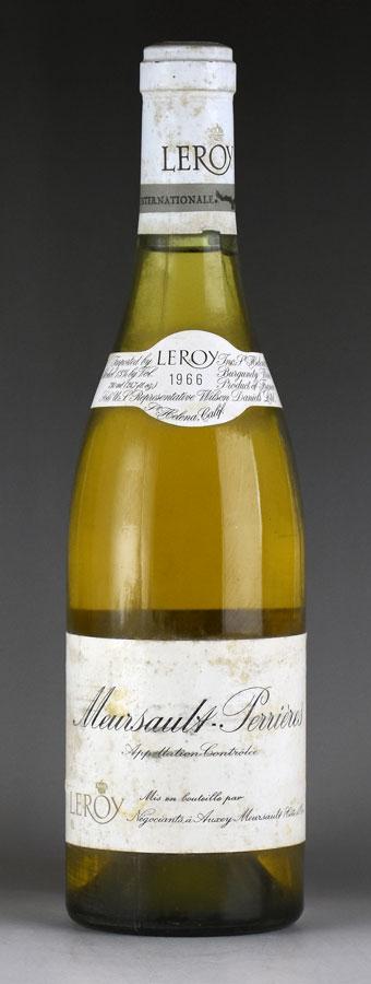 1966 メゾン・ルロワ ムルソー・ペリエール ※ラベル汚れフランス / ブルゴーニュ / 白ワイン