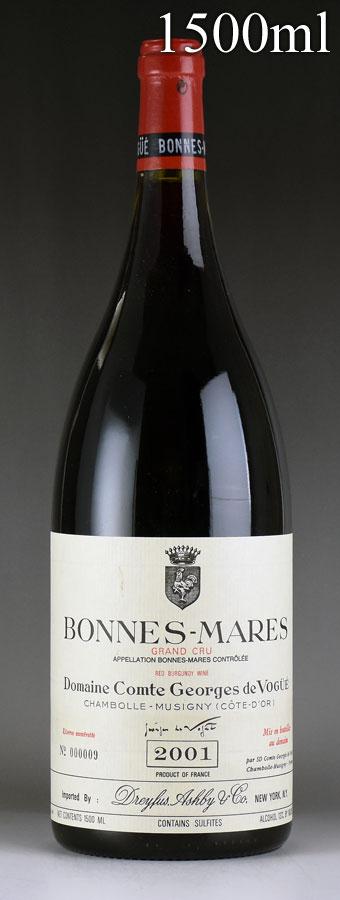[2001] ヴォギュエ ボンヌ・マール マグナム 1500mlフランス / ブルゴーニュ / 赤ワイン