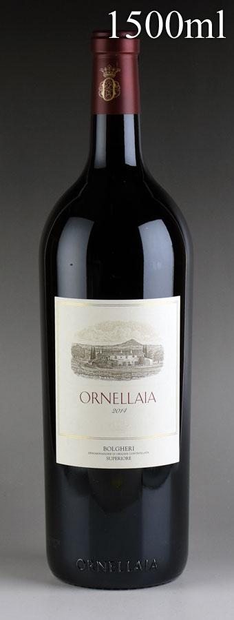 [2014] オルネライア マグナム 1500ml 【木箱入り】 【正規品】イタリア / トスカーナ / 赤ワイン