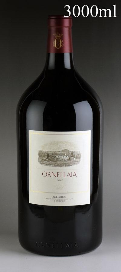 [2014] オルネライア ダブルマグナム 3000ml 【木箱入り】 【正規品】イタリア / トスカーナ / 赤ワイン
