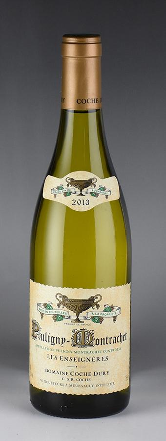 [2013] コシュ・デュリ ピュリニー・モンラッシェ レ・ザンセニエールフランス / ブルゴーニュ / 白ワイン