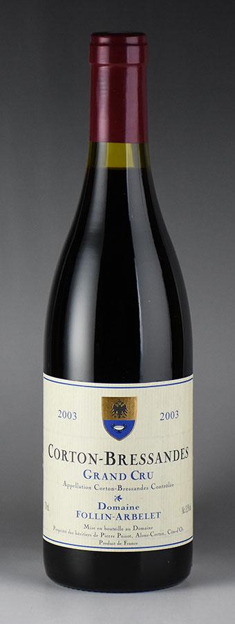 最も優遇の [2003]/ フォラン・アルブレ コルトン [2003]・ブレッサンド ドメーヌ蔵出しフランス/ ブルゴーニュ ブルゴーニュ/ 赤ワイン, トラウトアイランド:3793afb7 --- canoncity.azurewebsites.net