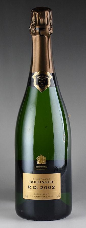 [2002] ボランジェ アール ディーフランス / シャンパーニュ / 発泡・シャンパン