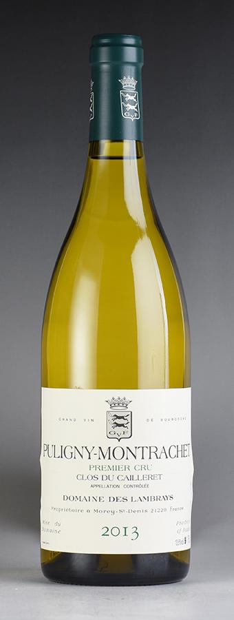 [2013] ドメーヌ・デ・ランブレイ ピュリニー・モンラッシェ クロ・デュ・カイユレフランス / ブルゴーニュ / 白ワイン