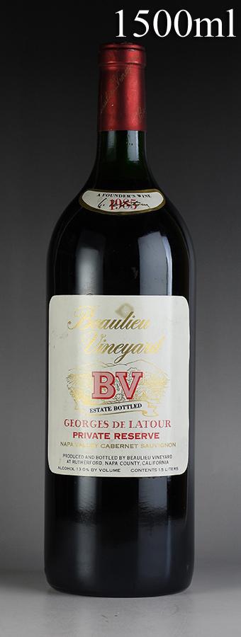 [1985] ボーリュー・ヴィンヤード ジョルジュ・ド・ラトゥール プライヴェート・リザーヴ カベルネ・ソーヴィニヨン マグナム 1500ml ※ラベル汚れありアメリカ / カリフォルニア / 赤ワイン