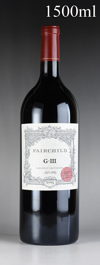 [2013] フェアチャイルド G-III カベルネ・ソーヴィニヨン マグナム 1500mlアメリカ / カリフォルニア / 赤ワイン[のこり1本]
