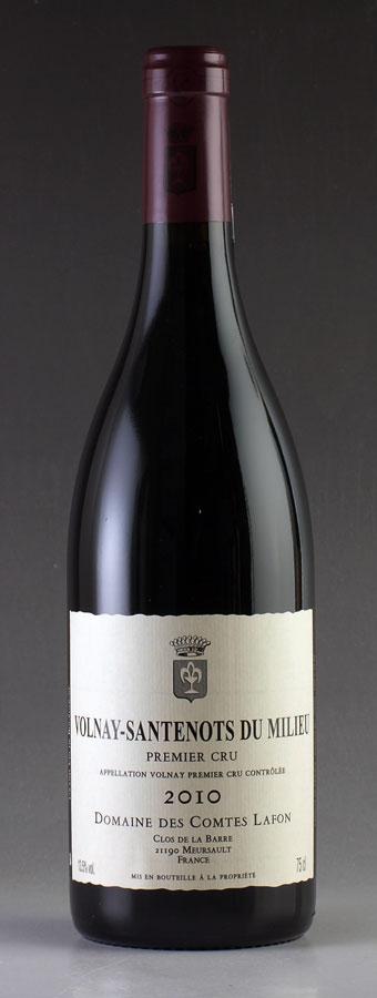 [2010] コント・ラフォン ヴォルネイ サントノ・デュ・ミリュフランス / ブルゴーニュ / 赤ワイン[のこり1本]