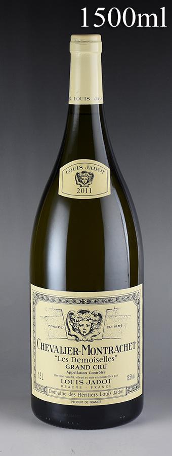 [2011] ルイ・ジャド シュヴァリエ・モンラッシェ レ・ドゥモワゼル マグナム 1500mlフランス / ブルゴーニュ / 白ワイン