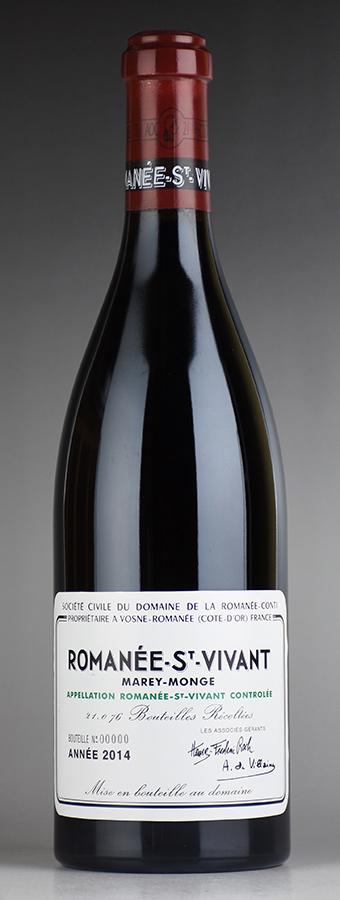 [2014] ドメーヌ・ド・ラ・ロマネ・コンティ DRC ロマネ・サン・ヴィヴァンフランス / ブルゴーニュ / 赤ワイン