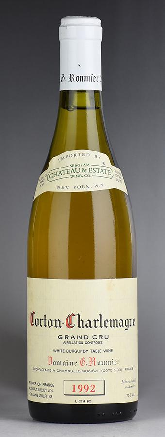 [1992] ジョルジュ・ルーミエ コルトン・シャルルマーニュ ※ラベル汚れありフランス / ブルゴーニュ / 白ワイン