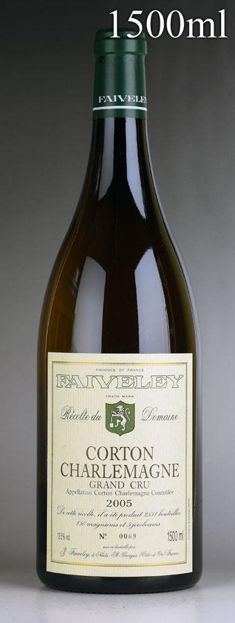 [2005] フェヴレ コルトン・シャルルマーニュ マグナム 1500mlフランス / ブルゴーニュ / 白ワイン
