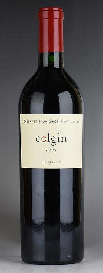 [2002] コルギン ナンバー・ナイン・エステート カベルネ・ソーヴィニヨンアメリカ / カリフォルニア / 赤ワイン