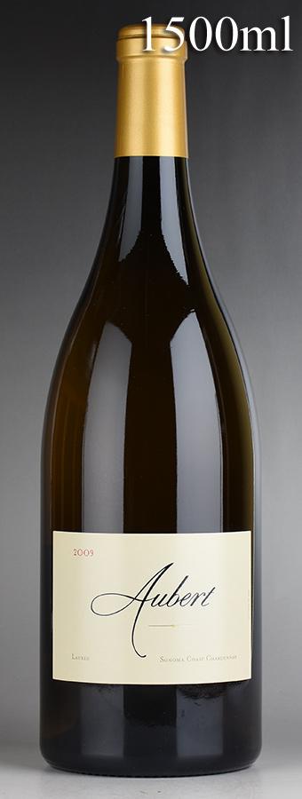 [2009] オーベール シャルドネ ローレン・ヴィンヤード マグナム 1500mlアメリカ / カリフォルニア / 白ワイン