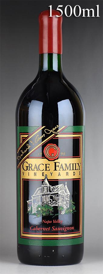 [1994] グレース・ファミリー カベルネ・ソーヴィニヨン マグナム 1500mlアメリカ / カリフォルニア / 赤ワイン