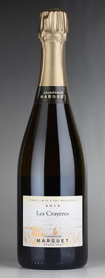 [2012] マルゲ レ・クレイエール グラン・クリュフランス / シャンパーニュ / 発泡・シャンパン