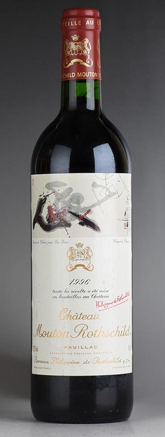 【送料無料】 [1996] シャトー・ムートン・ロートシルトフランス / ボルドー / 赤ワイン