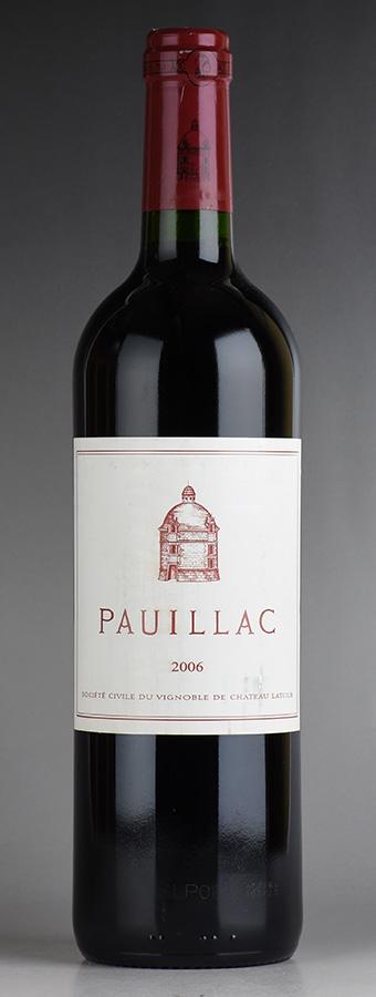 [2006] ポイヤック・ド・ラトゥール ※ラベル擦れありフランス / ボルドー / 赤ワイン