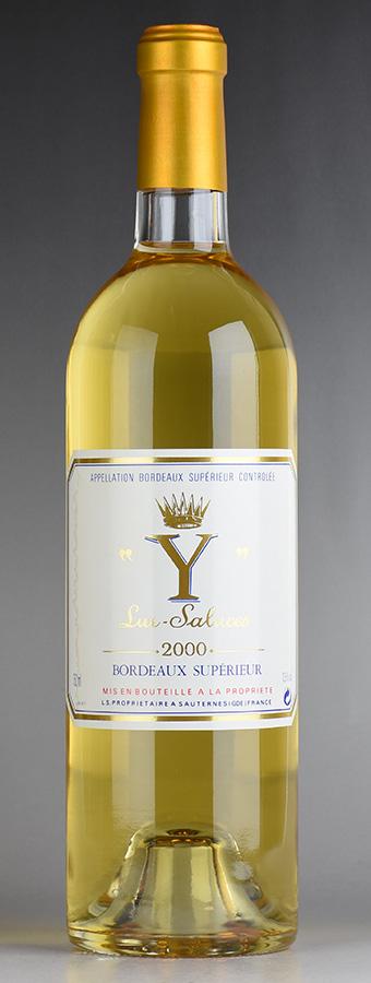 [2000] シャトー・ディケム イグレックフランス / ボルドー / 白ワイン