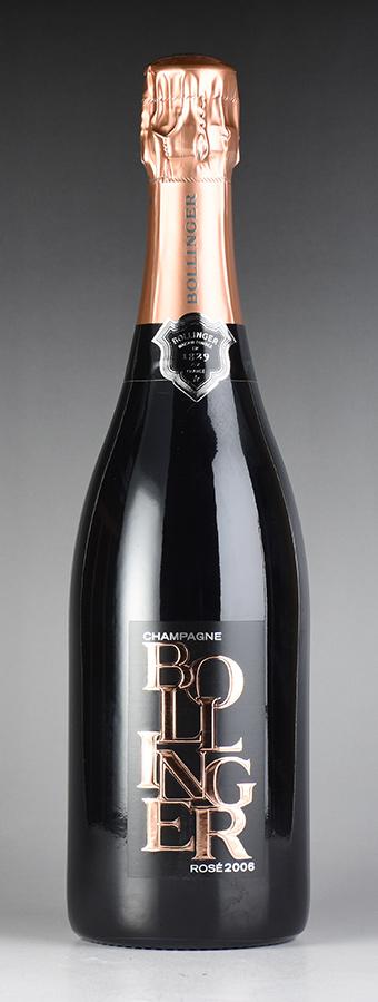 [2006] ボランジェ ロゼ 【正規品】フランス / シャンパーニュ / 発泡・シャンパン