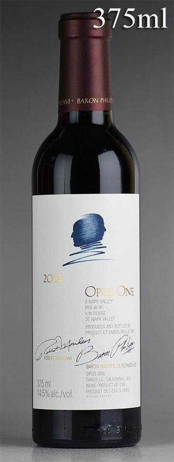 [2014] オーパス・ワン ハーフ 375mlアメリカ / カリフォルニア / 赤ワイン