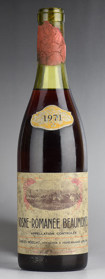 [1971] シャルル・ノエラ ヴォーヌ・ロマネ レ・ボーモン ※ロウキャップ割れフランス / ブルゴーニュ / 赤ワイン