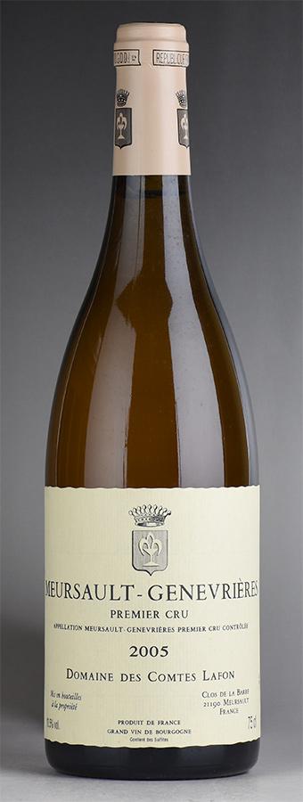 [2005] コント・ラフォン ムルソー・ジュヌヴリエールフランス / ブルゴーニュ / 白ワイン