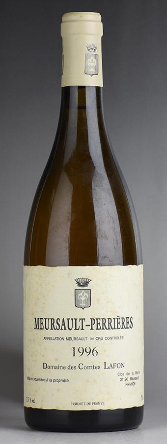 【送料無料】 [1996] コント・ラフォン ムルソー・ペリエールフランス / ブルゴーニュ / 白ワイン
