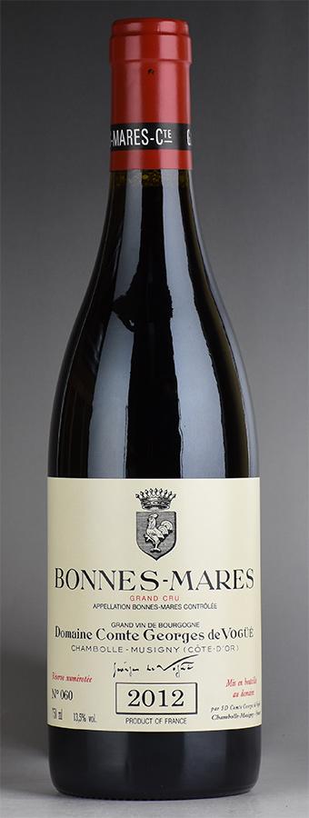 [2012] ヴォギュエ ボンヌ・マールフランス / ブルゴーニュ / 赤ワイン