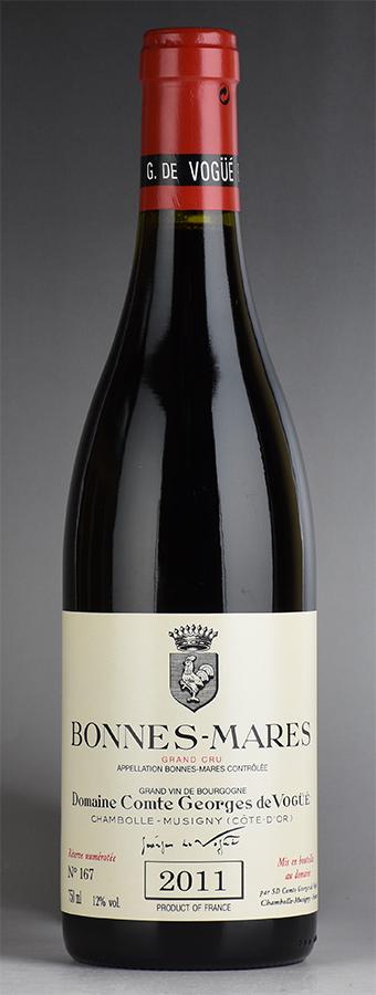 [2011] ヴォギュエ ボンヌ・マールフランス / ブルゴーニュ / 赤ワイン