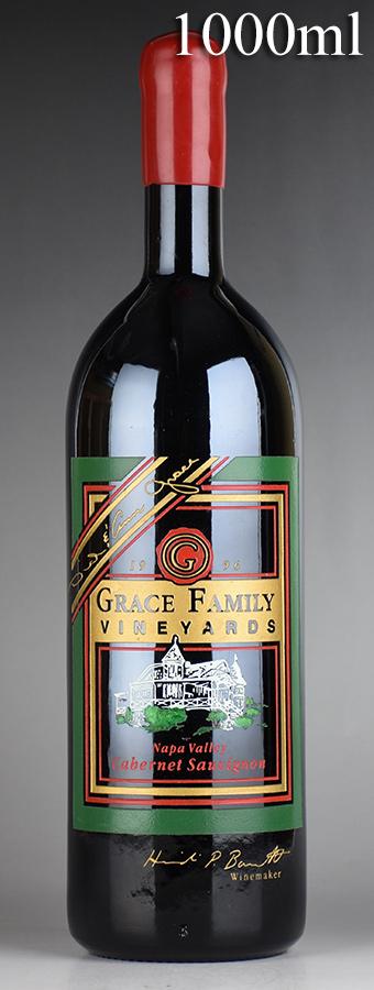 [1996] グレース・ファミリー カベルネ・ソーヴィニヨン 1000mlアメリカ / カリフォルニア / 赤ワイン