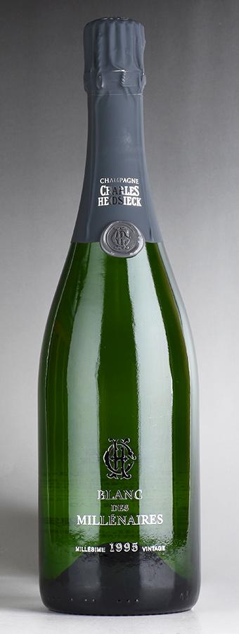 [1995] シャルル・エドシック ブラン・デ・ミレネール 【箱なし】 【正規品】フランス / シャンパーニュ / 発泡・シャンパン