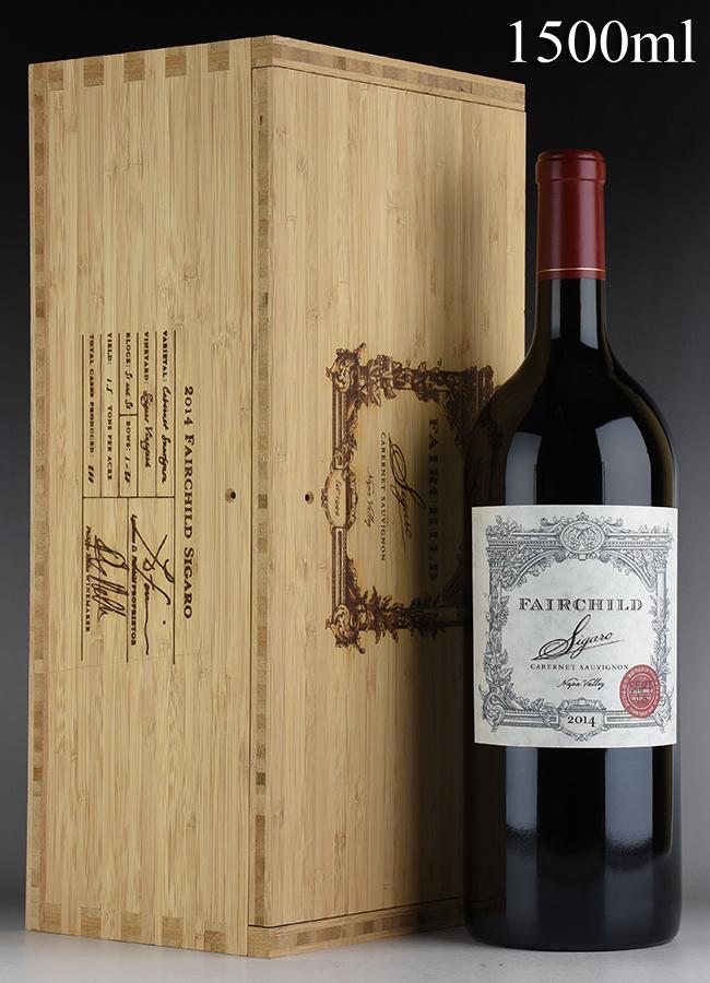 [2014] フェアチャイルド シガロ カベルネ・ソーヴィニヨン マグナム 1500ml 【木箱入り】アメリカ / カリフォルニア / 赤ワイン