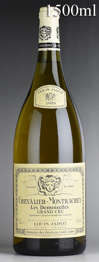 [1999] ルイ・ジャド シュヴァリエ・モンラッシェ・レ・ドゥモワゼル マグナム 1500mlフランス / ブルゴーニュ / 白ワイン[のこり1本]