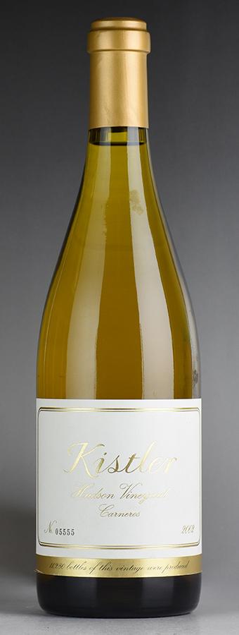 [2002] キスラー シャルドネ ハドソン・ヴィンヤードアメリカ / カリフォルニア / 白ワイン