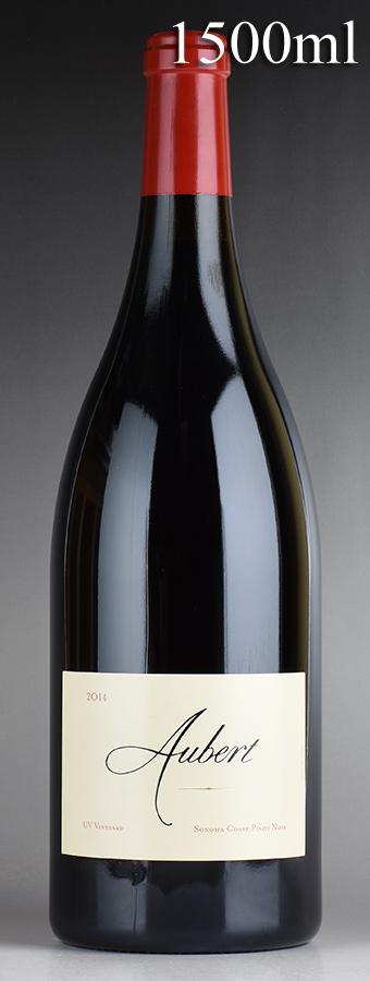 [2014] オーベール ピノ・ノワール UV ヴィンヤード マグナム 1500mlアメリカ / カリフォルニア / 赤ワイン