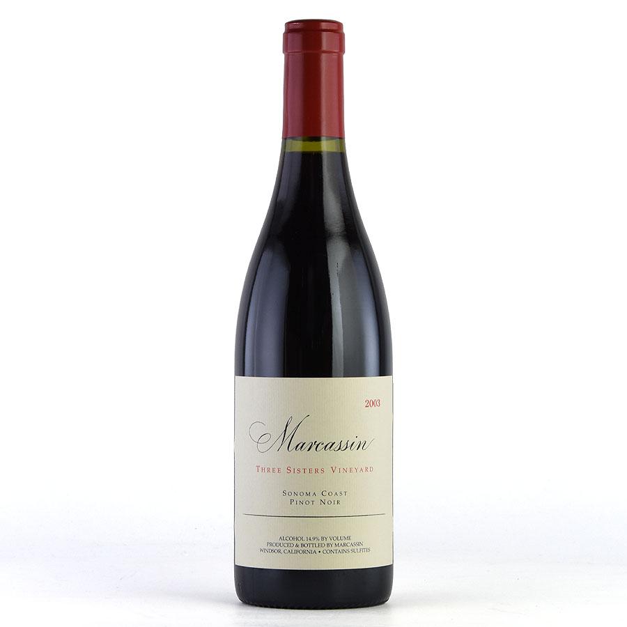 [2003] マーカッシン ピノ・ノワール スリー・シスターズ・ヴィンヤードアメリカ / カリフォルニア / 赤ワイン