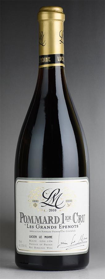 [2010] ルシアン・ル・モワンヌ ポマール プルミエ・クリュ グラン・ゼプノフランス / ブルゴーニュ / 赤ワイン