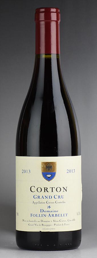 [2013] フォラン・アルブレ コルトンフランス / ブルゴーニュ / 赤ワイン