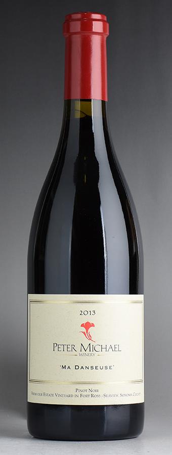[2013] ピーター・マイケル ピノ・ノワール マ・ダンスーズアメリカ / カリフォルニア / 赤ワイン