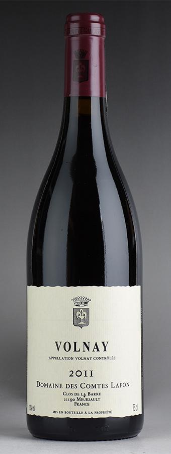 [2011] コント・ラフォン ヴォルネイフランス / ブルゴーニュ / 赤ワイン