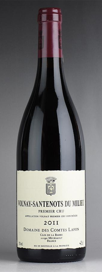 [2011] コント・ラフォン ヴォルネイ サントノ・デュ・ミリュフランス / ブルゴーニュ / 赤ワイン